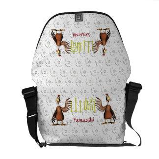 Yamazaki Monogram Rooster Courier Bag