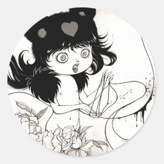 Yan Wei | 闫威 Classic Round Sticker