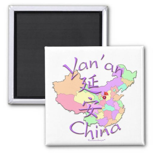 Yan'an China 2 Inch Square Magnet