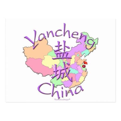 Yancheng China  city photos : Yancheng China Post Card from Zazzle.com