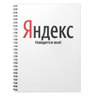 Yandex Notebook