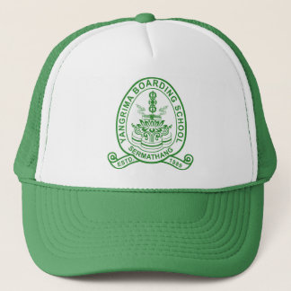 Yangrima Boarding School Cap