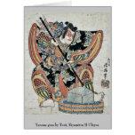 Yanone goro by Torii, Kiyomitsu II Ukiyoe Card