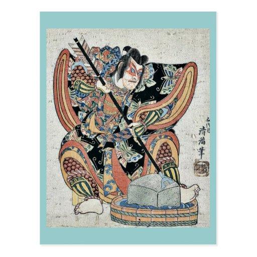 Yanone goro by Torii, Kiyomitsu II Ukiyoe Post Cards