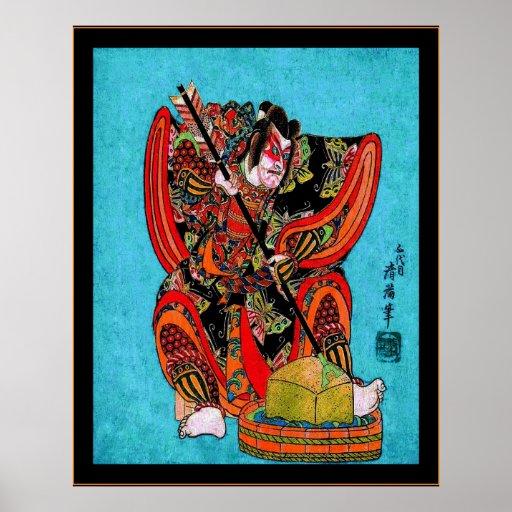 Yanone Gorō Posters
