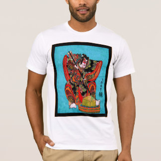 Yanone Gorō T-Shirt