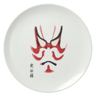 Yanone Kabuki Platos De Comidas