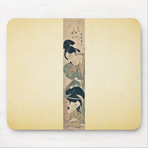 Yaoya oshichi kosho kichiza Ukiyoe Mouse Pad