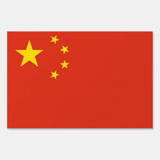 Yard Sign with flag of China
