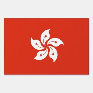 Yard Sign with flag of Hong Kong China