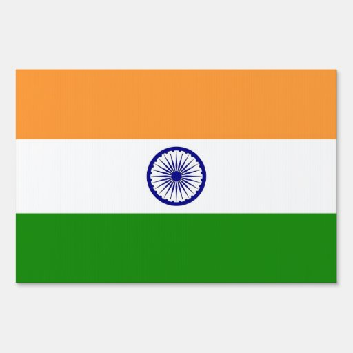 Yard Sign with flag of India