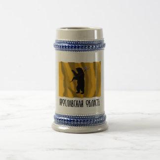 Yaroslavl Oblast Flag Coffee Mug