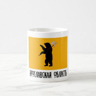 Yaroslavl Oblast Flag Mug