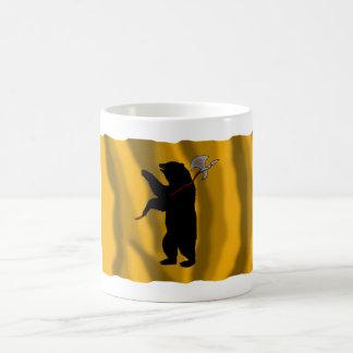 Yaroslavl Oblast Flag Coffee Mugs
