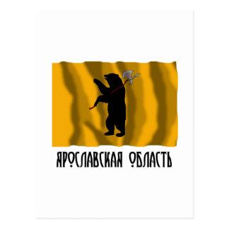Yaroslavl Oblast Flag Postcard
