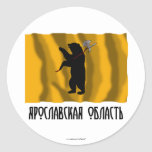 Yaroslavl Oblast Flag Round Sticker