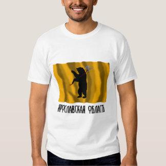 Yaroslavl Oblast Flag T-shirt
