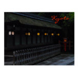 Yasaka Shrine Lanterns Postcard