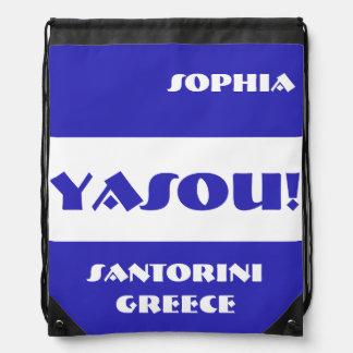 Yasou Greek Blessing Drawstring Bag