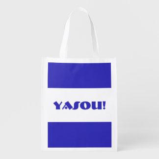 Yasou Greek Blessing Reusable Grocery Bags