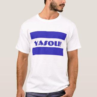 Yasou Greek Blessing T-Shirt