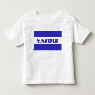 Yasou Greek Blessing Toddler T-shirt