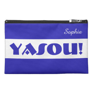 Yasou Greek Blessing Travel Accessory Bag