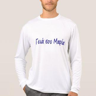 Yassou Maria Camisetas