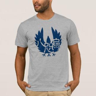 yatagarasu (eight 咫 crows Chinese character) T-Shirt
