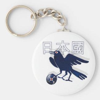 Yatagarasu soccer football Japan gifts Key Chains