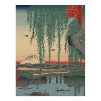 Yatsumi Bridge and Mount Fuji Postcard