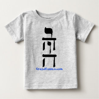 YaWay Baby T-Shirt