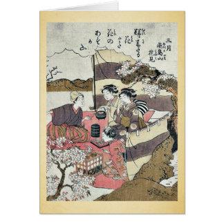 Yayoi asukayama hanami Ukiyoe Greeting Card