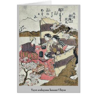 Yayoi asukayama hanami Ukiyoe Stationery Note Card