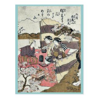 Yayoi asukayama hanami Ukiyoe Postcard