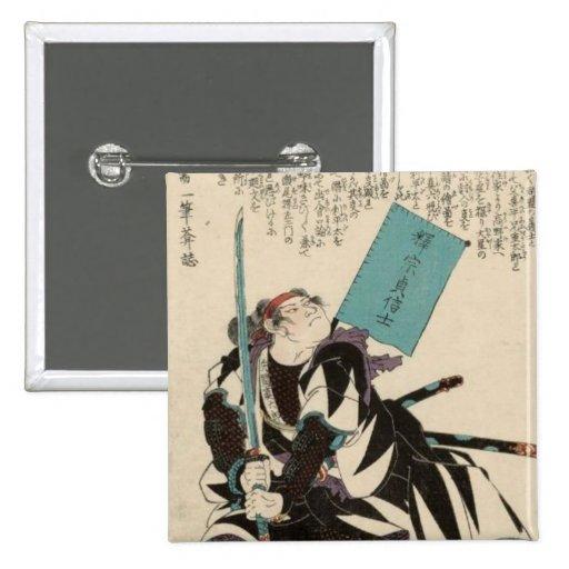 Yazama Shinroku Mitsukaze Pin