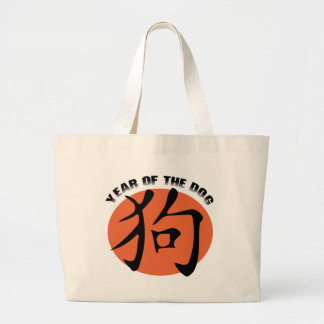 Year Dog Tote Bag