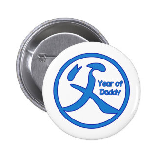 Year Of Daddy Button