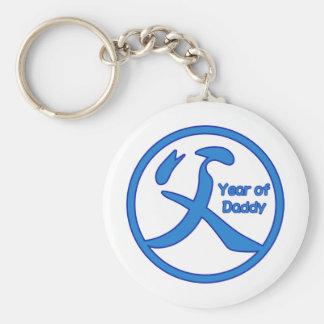Year Of Daddy Keychain