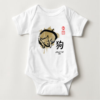 Year of DOG Painting Seal Animal Chinese Zodiac Baby Bodysuit