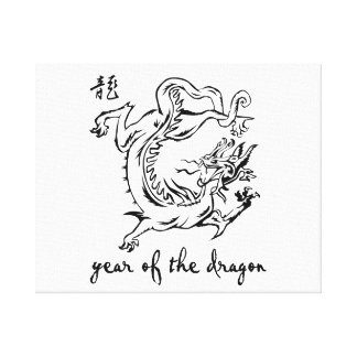 year of dragon outline.png stretched canvas print