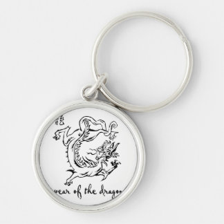 year of dragon outline.png keychain