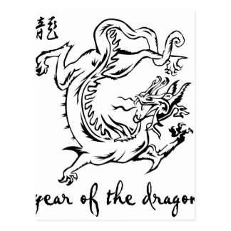 year of dragon outline.png postcard