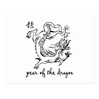year of dragon outline.png post cards