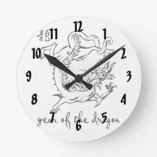 year of dragon outline.png round clock