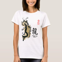 Year of DRAGON Painting Seal Animal Chinese Zodiac T-Shirt