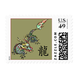 Year of Dragon Postage