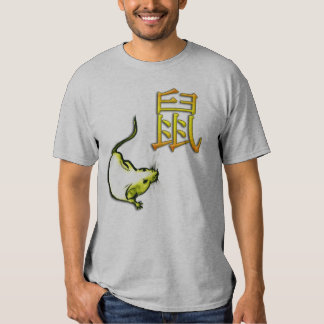 Year of Earth Mouse T-Shirt