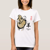 Year of GOAT Painting Seal Animal Chinese Zodiac T-Shirt