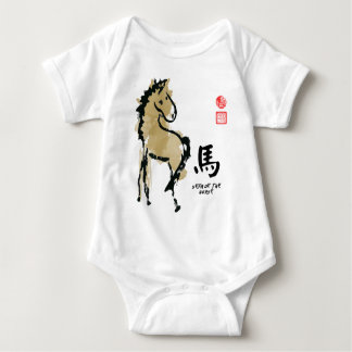 Year of HORSE Painting Seal Animal Chinese Zodiac Baby Bodysuit